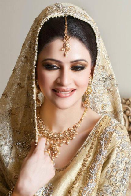 Va;lima Bride