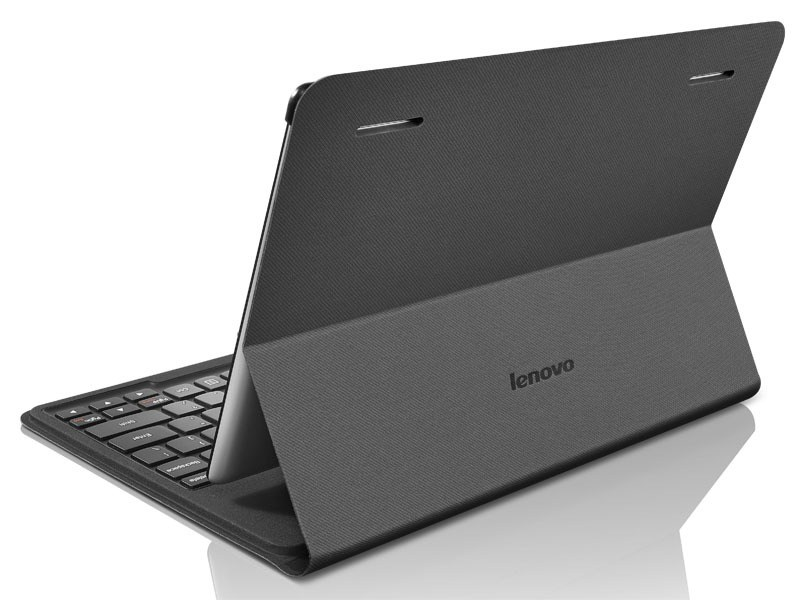 Lenovo Brings Something New!