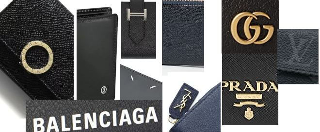 popular high-end brands of compact wallets What is a recommended mini wallet for men